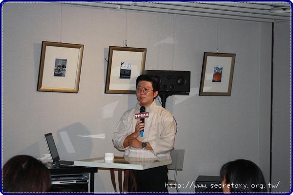 20081227-TPSAA-014.jpg