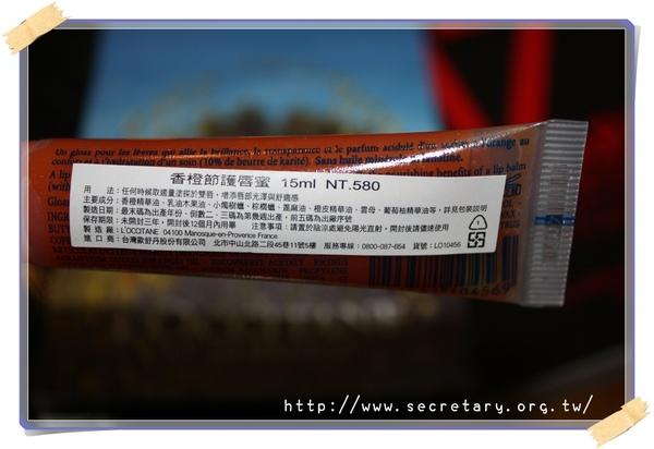 20081227-TPSAA-017.jpg