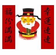 Lunar Year.jpg