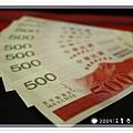 2009消費券-03.jpg