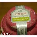 200901-立體茶包-02.jpg