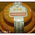 200901-立體茶包-03.jpg