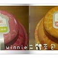 200901-立體茶包-04.jpg