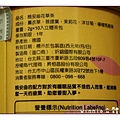 200901-立體茶包-05.jpg