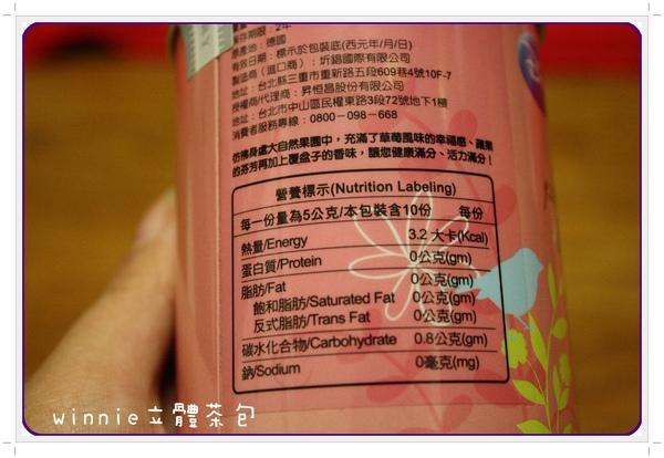 200901-立體茶包-08.jpg