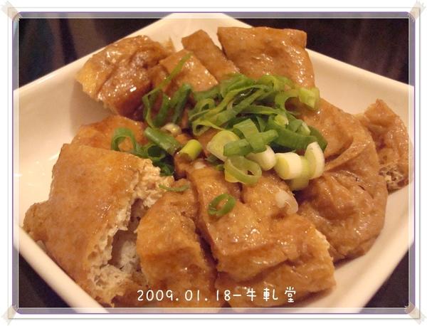 20090118-牛軋堂-04.JPG