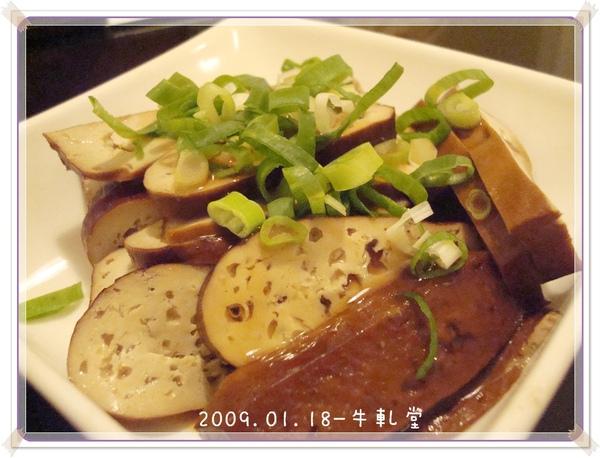 20090118-牛軋堂-05.JPG
