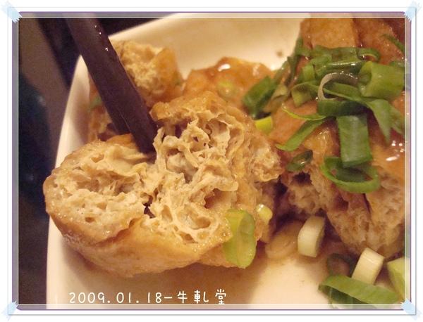 20090118-牛軋堂-06.JPG
