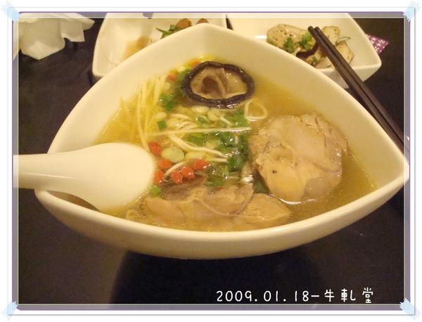 20090118-牛軋堂-07.JPG