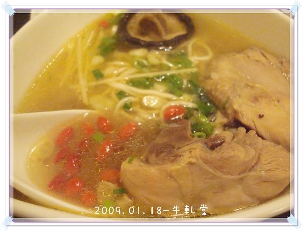 20090118-牛軋堂-08.JPG