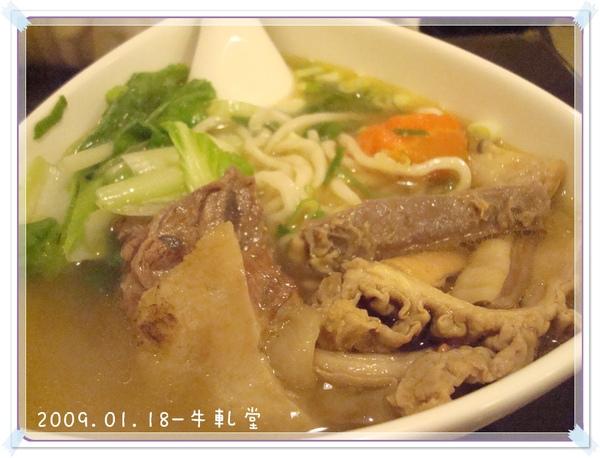 20090118-牛軋堂-09.JPG