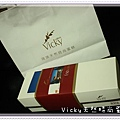 20090123-Vicky-01.jpg