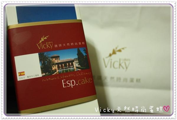 20090123-Vicky-02.jpg