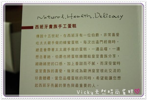 20090123-Vicky-03.jpg