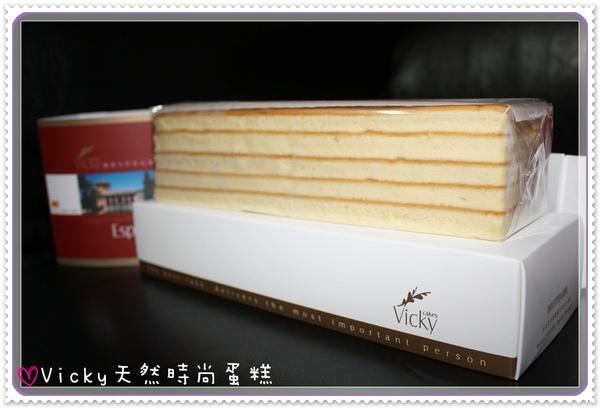 20090123-Vicky-05.jpg