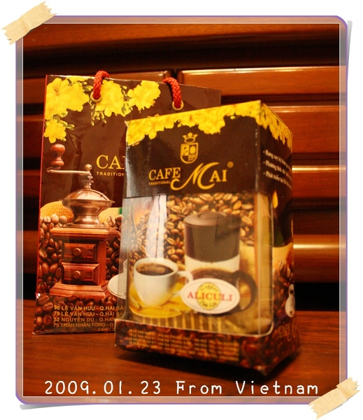 20090123-Vietnam coffee-02.jpg