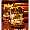 20090123-Vietnam coffee-02.jpg