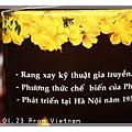 20090123-Vietnam coffee-04.jpg