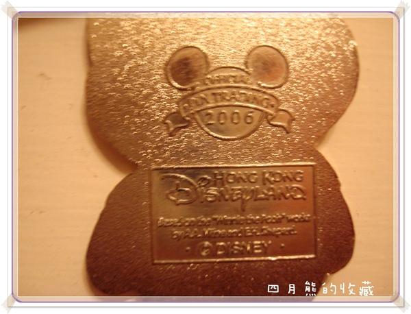 Winnie鑰匙圈