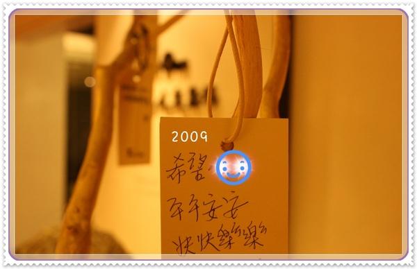 20081227-TPSAA-019.jpg