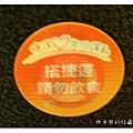 磁鐵-014-捷運1.jpg