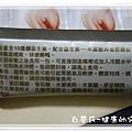 20090314-白蘭氏-03.JPG