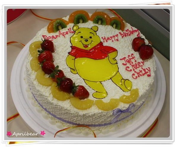 20090423-維尼蛋糕-01.JPG