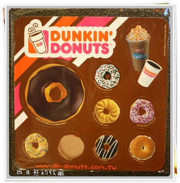 Dunkin' Dounuts.jpg