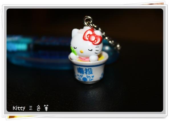 kitty三色筆-04.JPG
