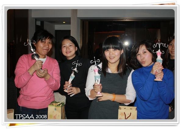 20081206-TPSAA尾牙-014.jpg