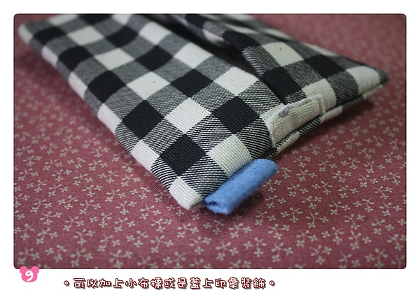 面紙包-09.JPG
