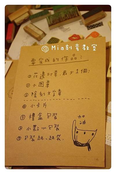 1000420-Mia課-07.JPG