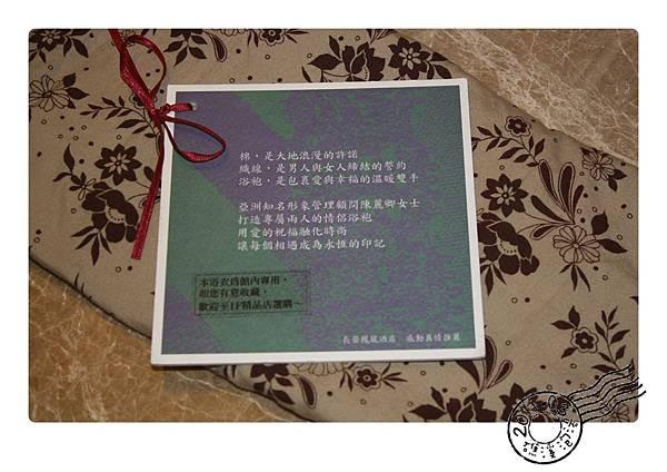 20110320長榮-10.JPG
