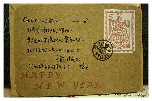 2010-橘子 card-03.JPG