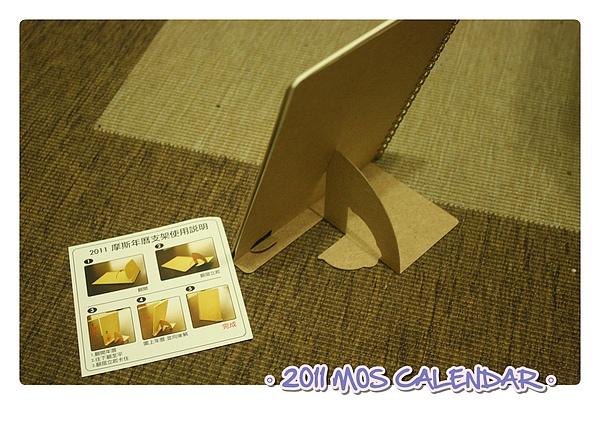MOS 月曆-02.JPG