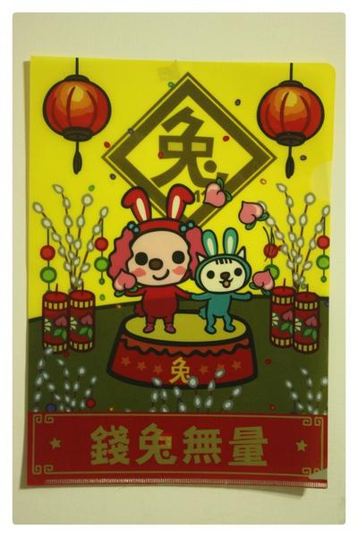 2011-錢兔無量文件夾-01.JPG