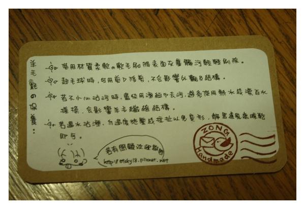 小粽禮-02.JPG