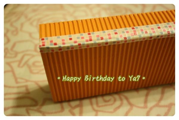 Happy Birthday to Ya7-04.JPG