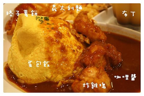1000130-coco咖哩-08.JPG