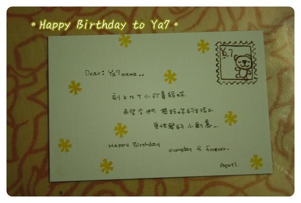 Happy Birthday to Ya7-02.JPG