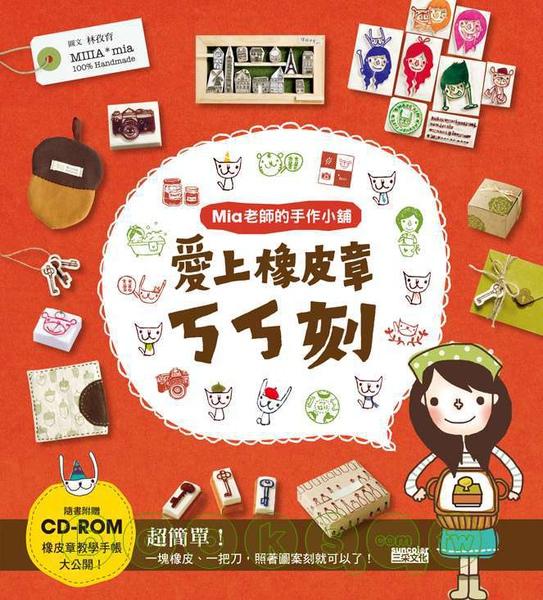 MIA book-03.jpg
