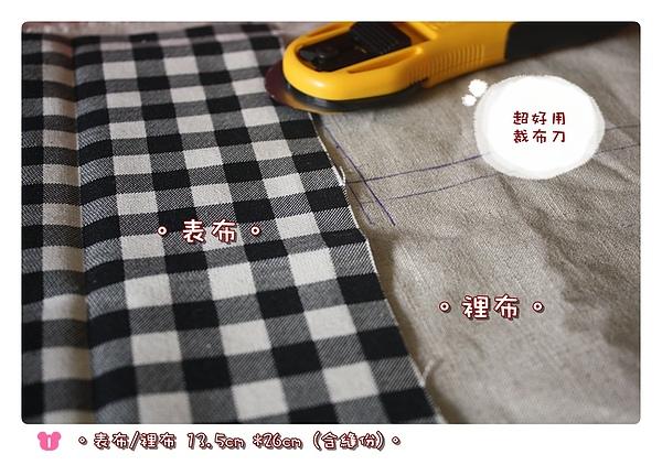 面紙包-01.JPG