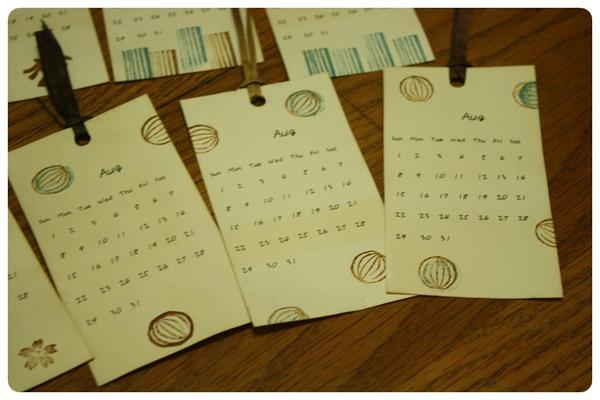 月曆小卡-09.JPG