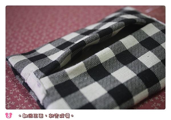 面紙包-08.JPG