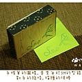 Leo Birthday gift-02.JPG