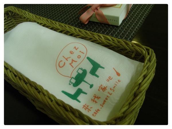 20110115-來我家吧-01.JPG