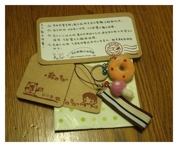 小粽禮-07.JPG