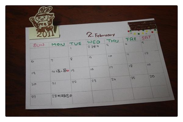 2011交換桌曆-02.JPG