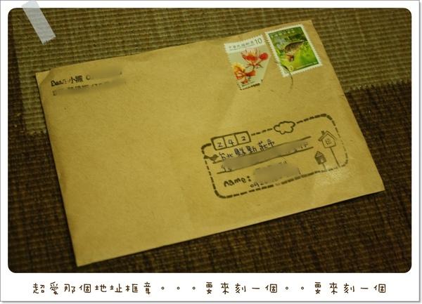 990729-小熊禮-blog-01.JPG