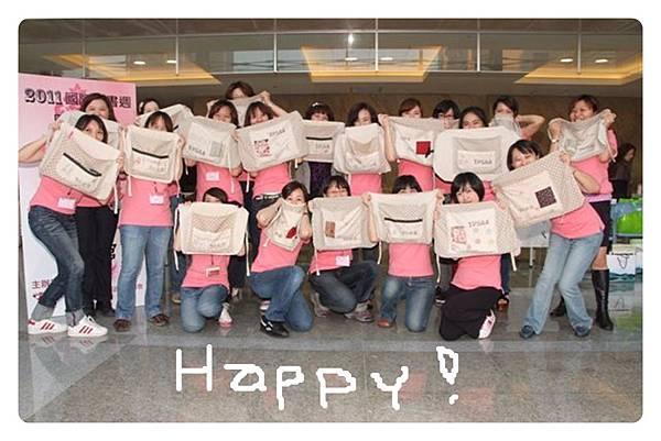 2011-圍裙成品合照-01.JPG